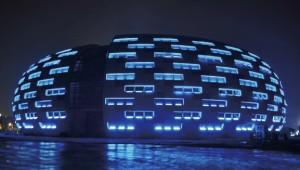 LED, buitenverlichting, gebouw